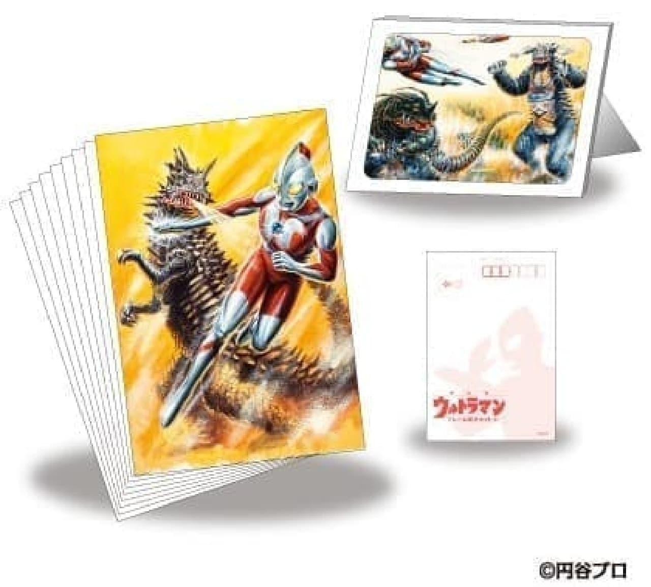 完全版 ウルトラマン フレーム切手セット