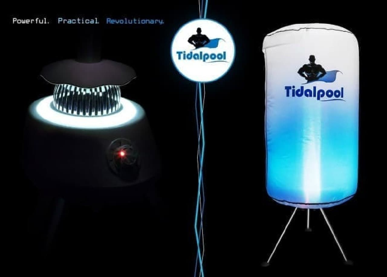 ポータブル衣類乾燥機「Tidalpool Portable Clothes Dryer」