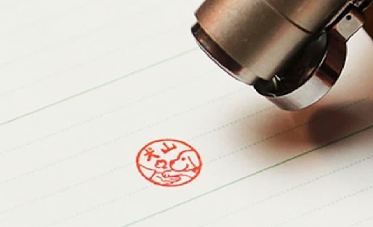 ハンコ付きのペン「いぬずかん ネームペンタイプ」
