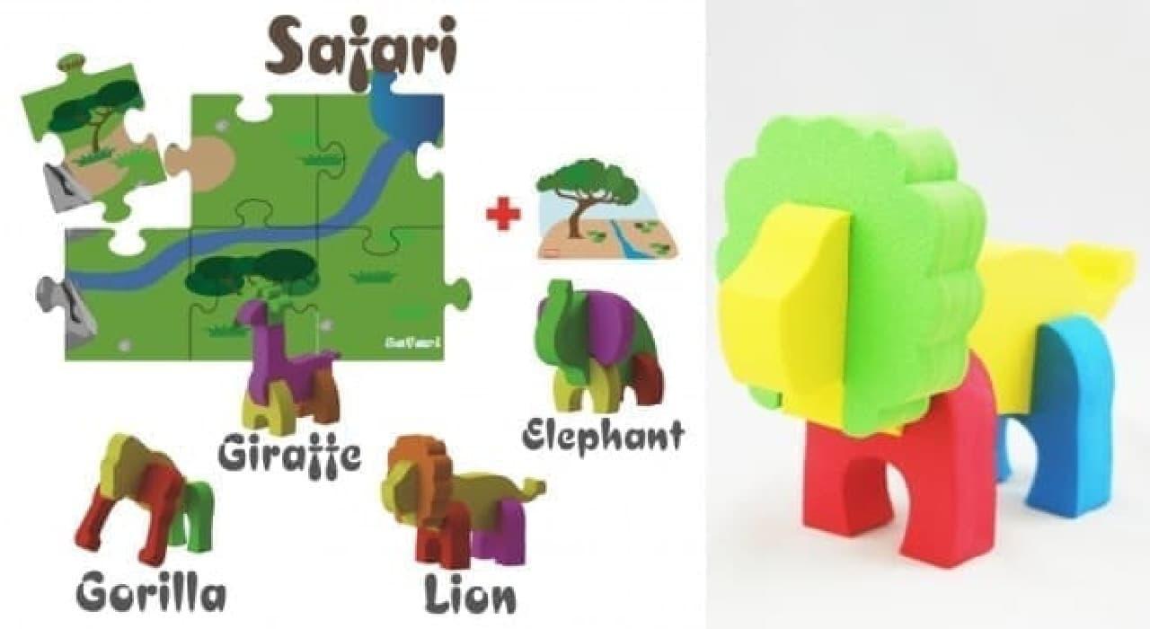 Kidzpiration「UPSIZE 3D PUZZLE(アップサイズ3Dパズル)」