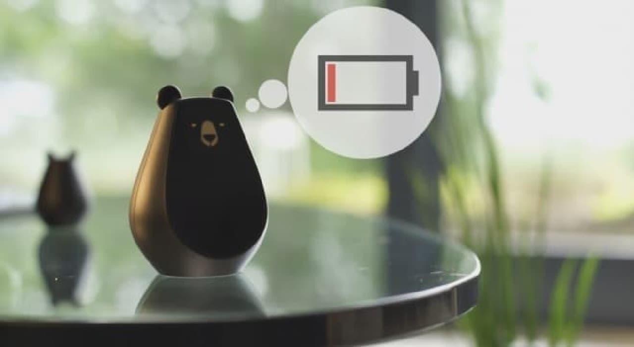 ジェスチャーで操作するユニバーサルリモコン「Bearbot」