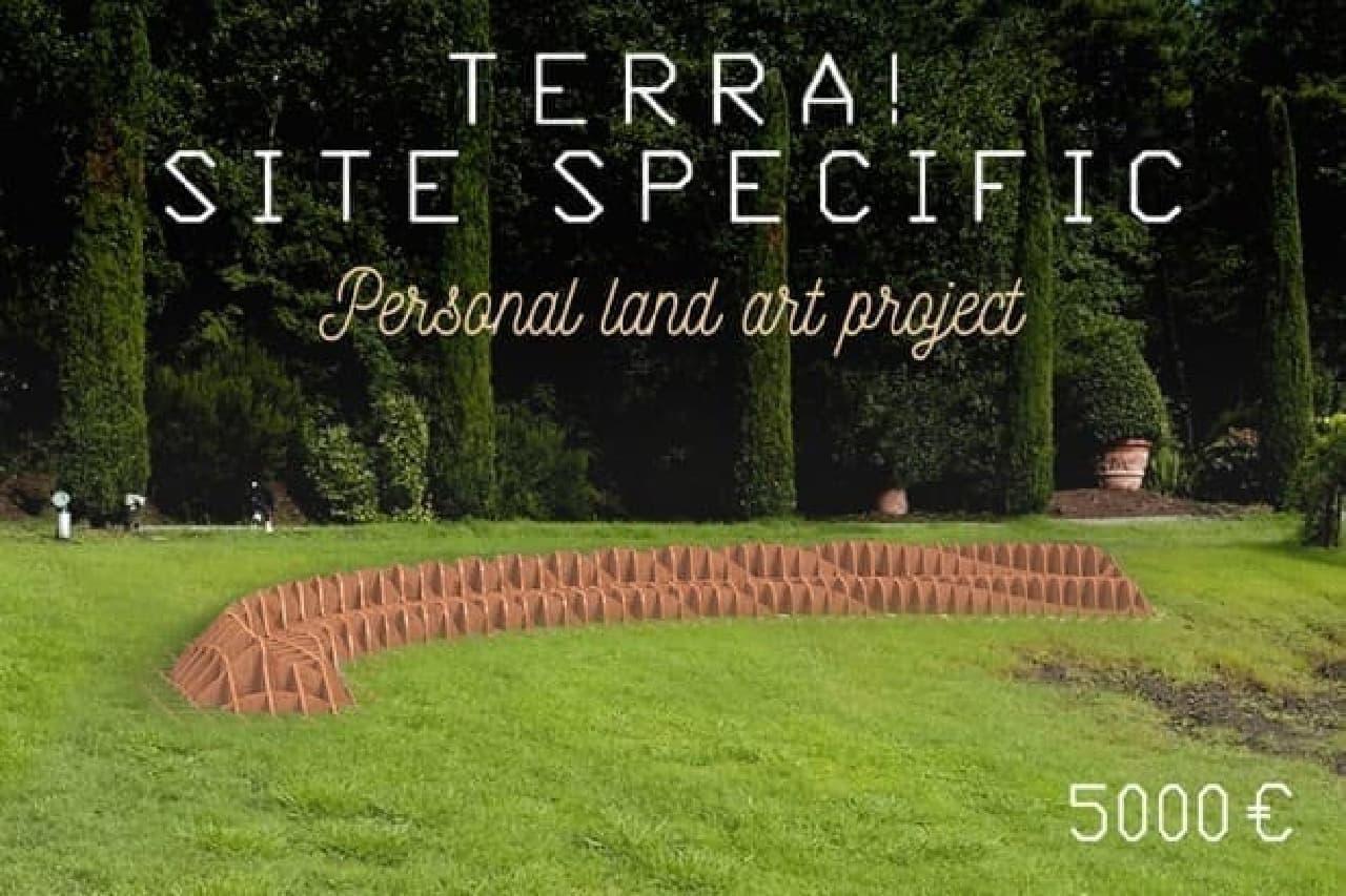 庭で育てる芝生アームチェア「TERRA」