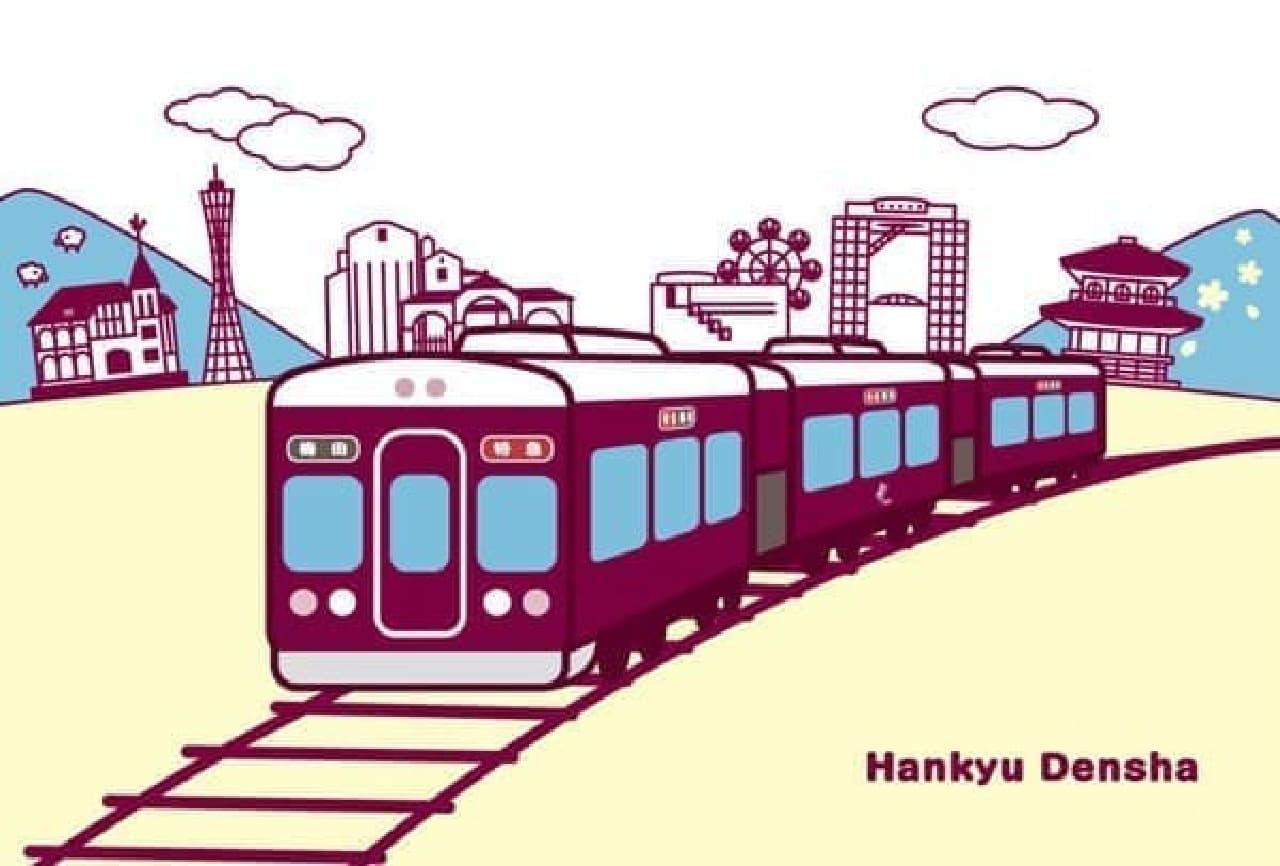 阪急電車グッズ「Hankyu Densha」