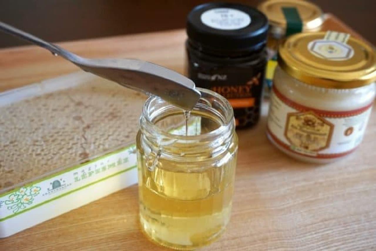 成城石井のハチミツ