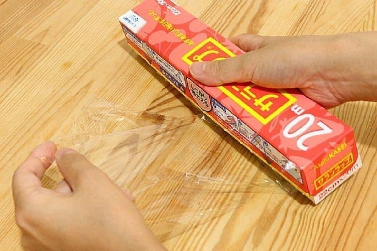 食品用ラップの正しい切り方