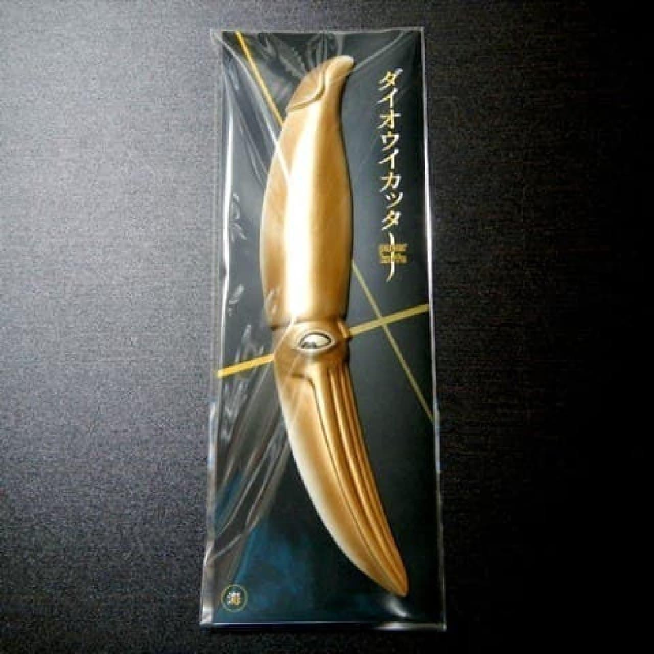 ダイオウイカモチーフのペーパーナイフ「ダイオウイカッター 黄金のペーパーナイフ」