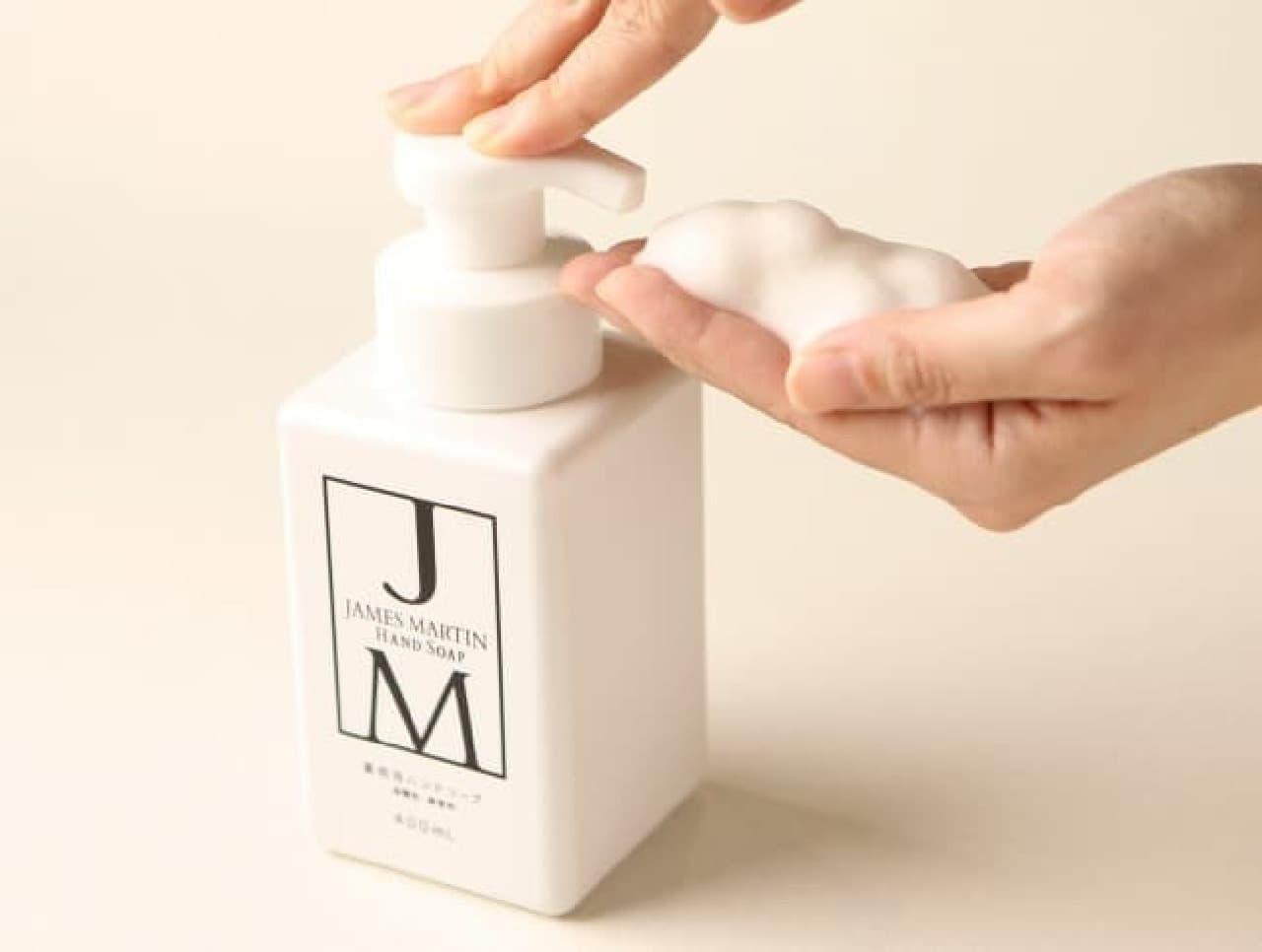 ジェームズマーティン 薬用泡ハンドソープ