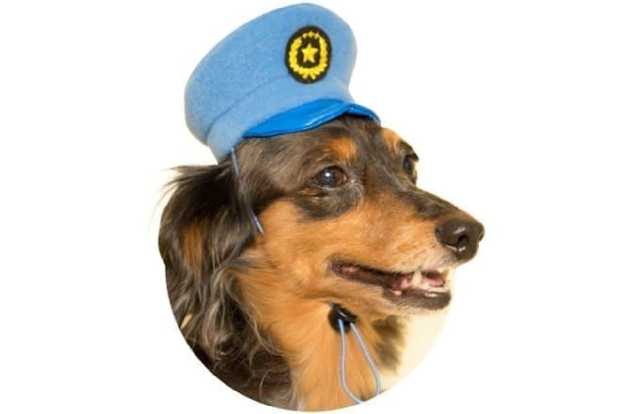 奇譚クラブ「かわいい かわいい 犬のおまわりさん」