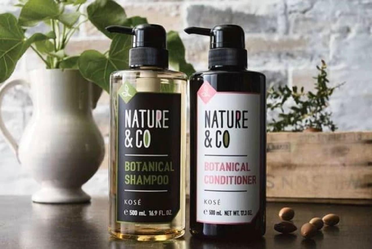 コーセー「Nature&Co(ネイチャーアンドコー) 」