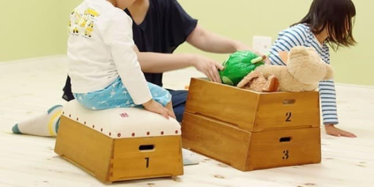 バイストン「とび箱BOX(おもちゃ箱)」