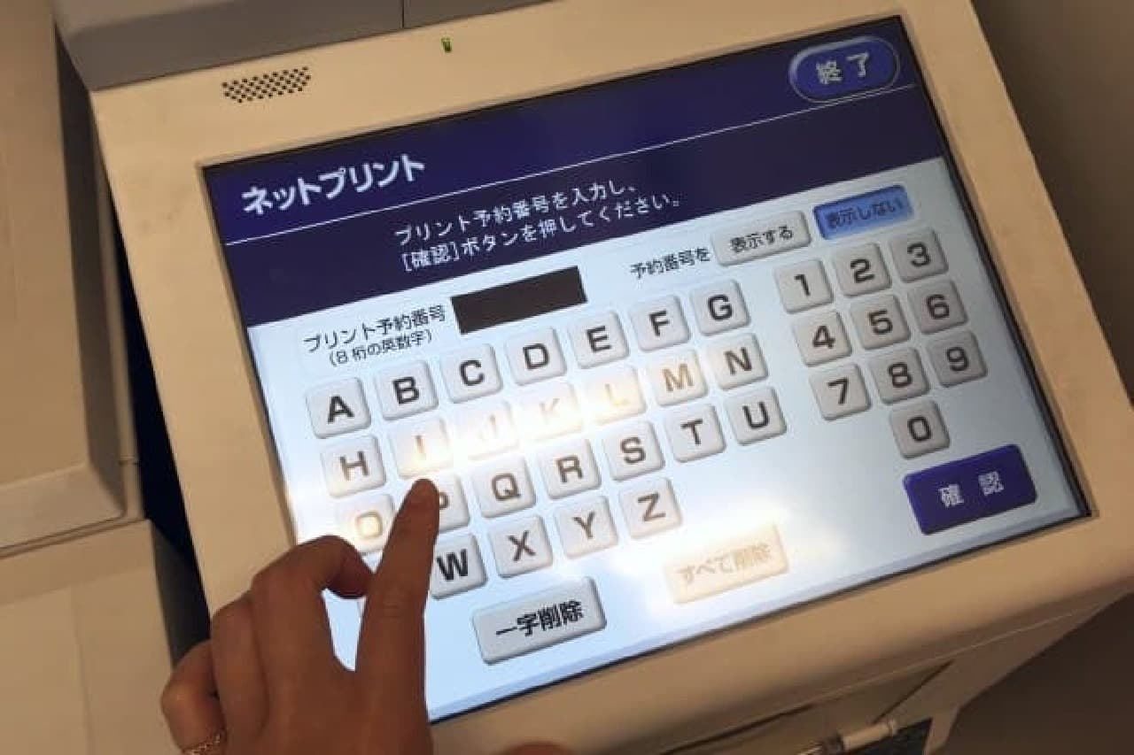 精美堂「ネームイン メッセージカード」