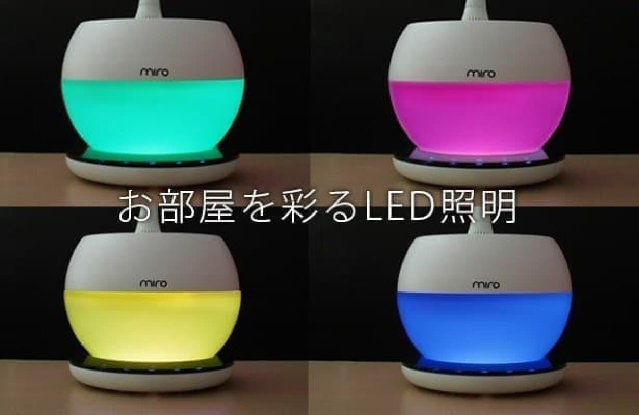超音波加湿器「MIRO CleanPot」新モデル