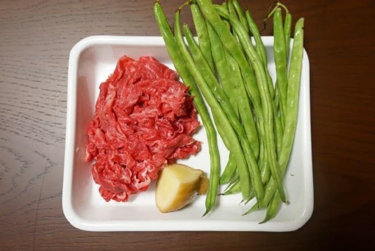 牛肉のあっさりしぐれ煮