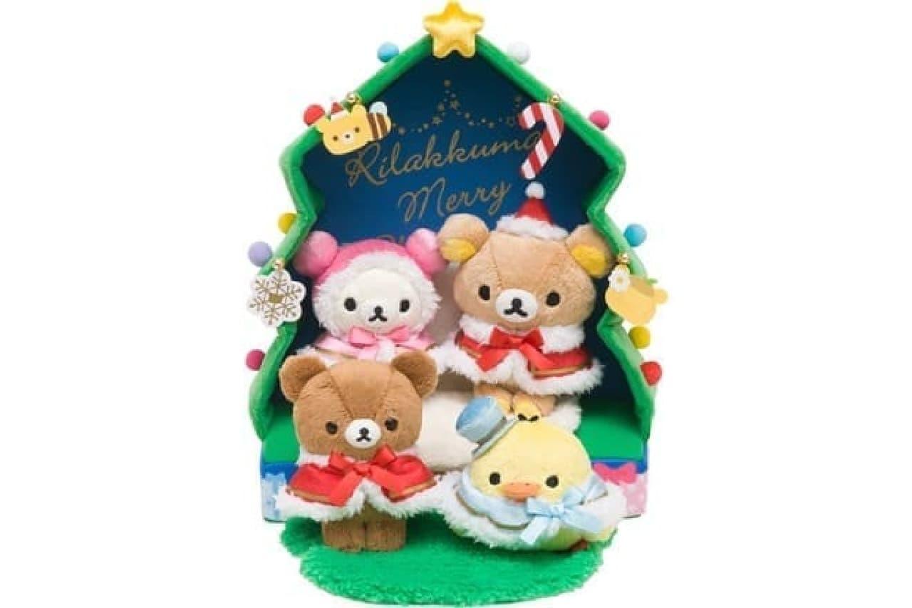 リラックマ「森のクリスマスツリーソファぬいぐるみ」