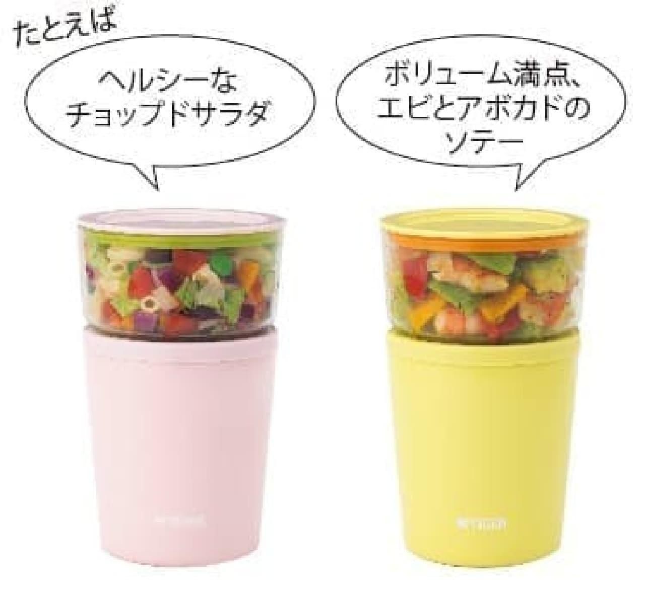 タイガー魔法瓶「LUNCH CUP(ランチカップ)」