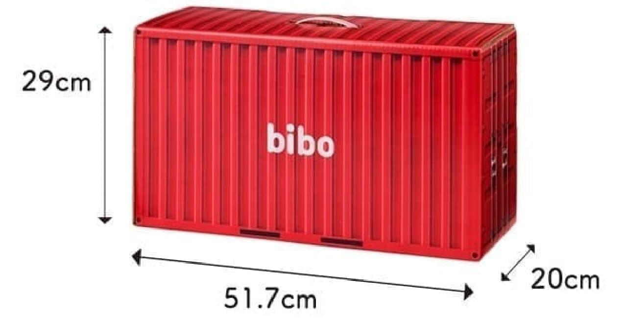 防災備蓄セット「bibo(ビーボ)」