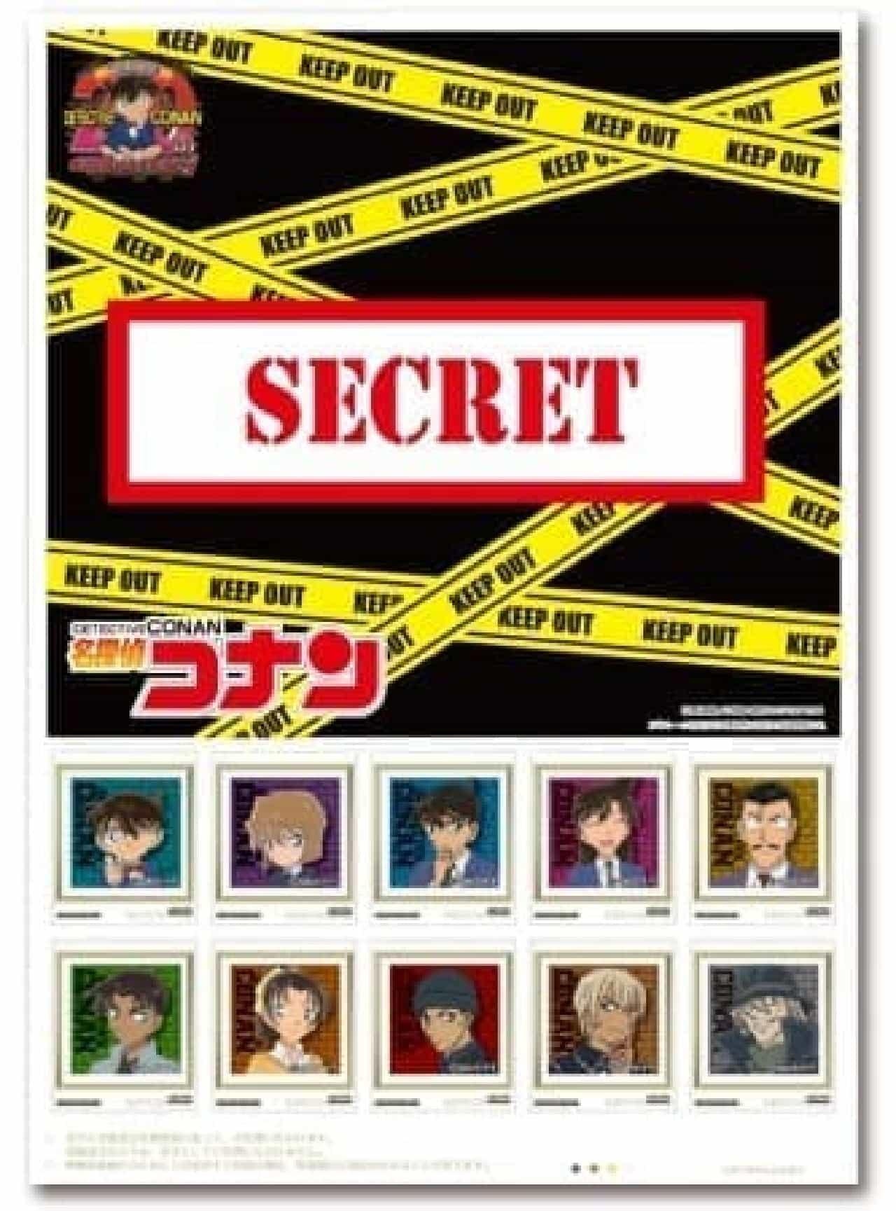 「名探偵コナン」 TVアニメ&劇場版20周年記念 フレーム切手セット