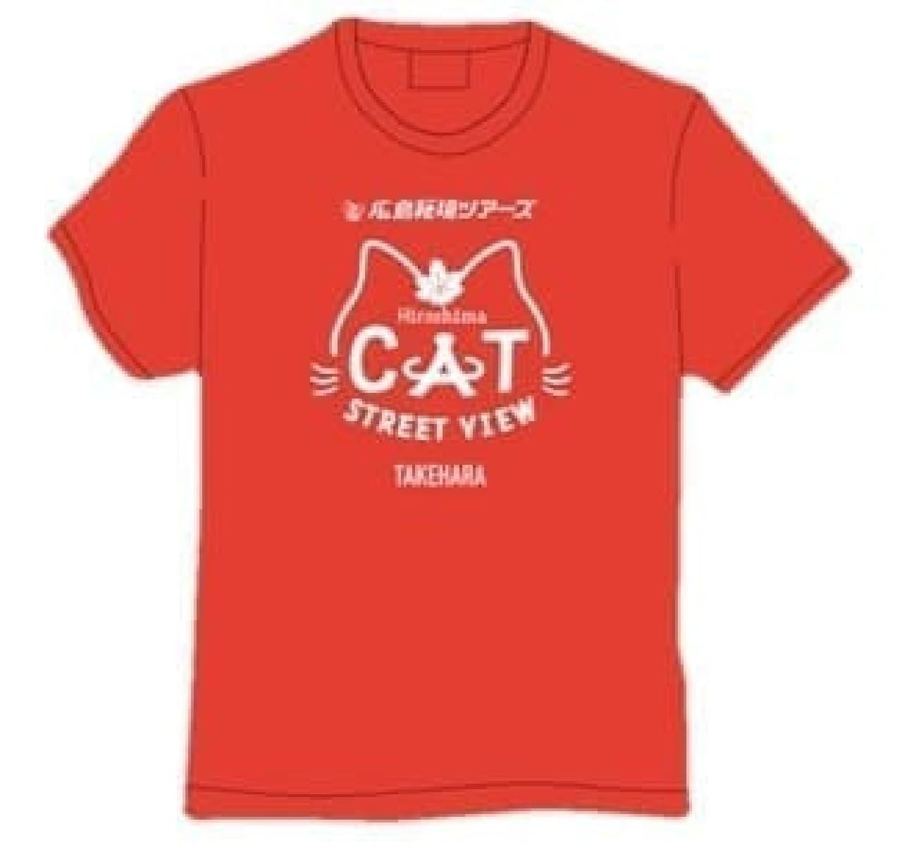 広島CAT STREET VIEW(キャットストリートビュー)竹原編