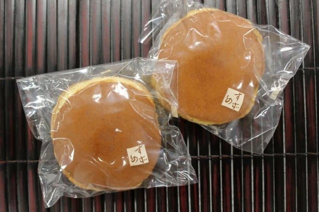 池袋の和菓子店「すずめや」