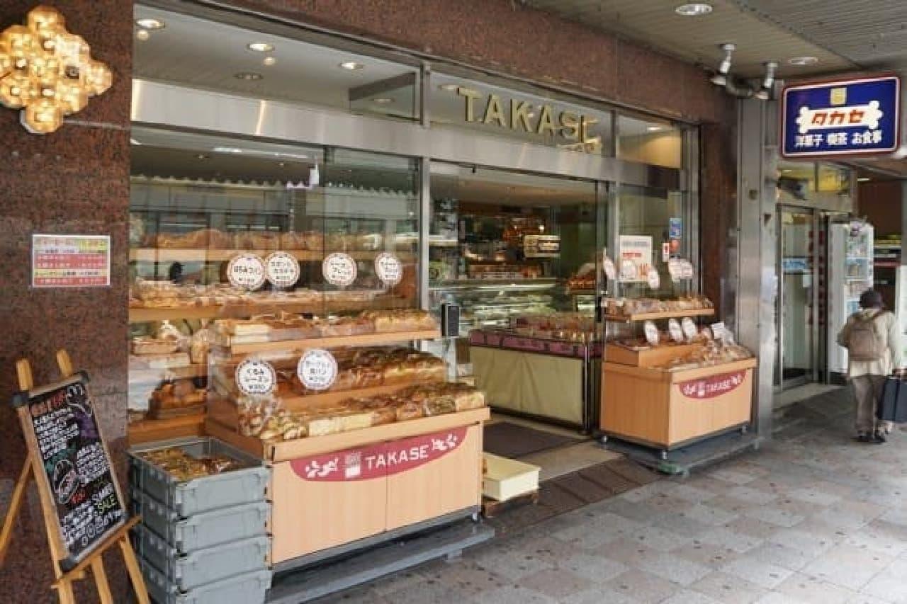 池袋の洋菓子店「タカセ」
