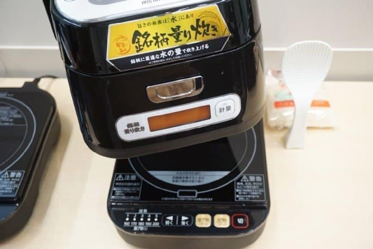 「銘柄量り炊きIHジャー炊飯器3合」(9月30日発売)