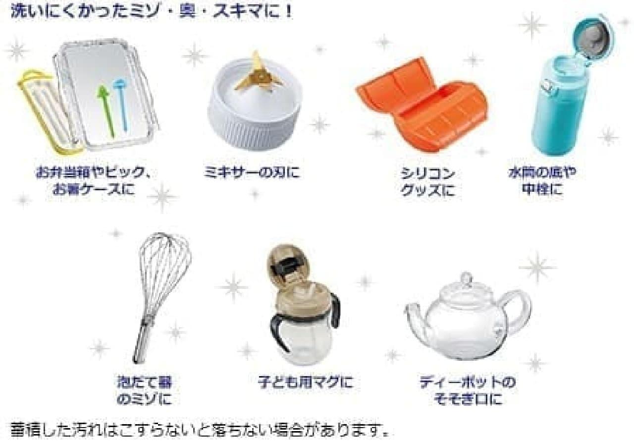 食器用洗剤「キュキュット CLEAR(クリア) 泡スプレー」