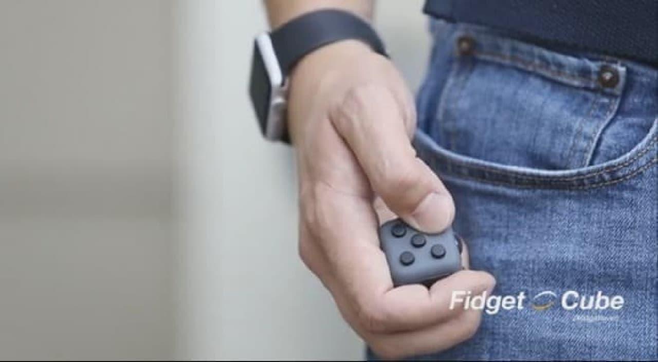 プチプチ潰しやペンまわしがやめられない人向けのデスクトイ「FIDGET CUBE」