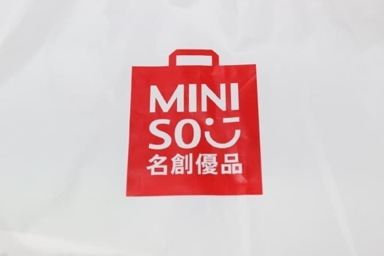 「メイソウ(名創優品)」池袋店