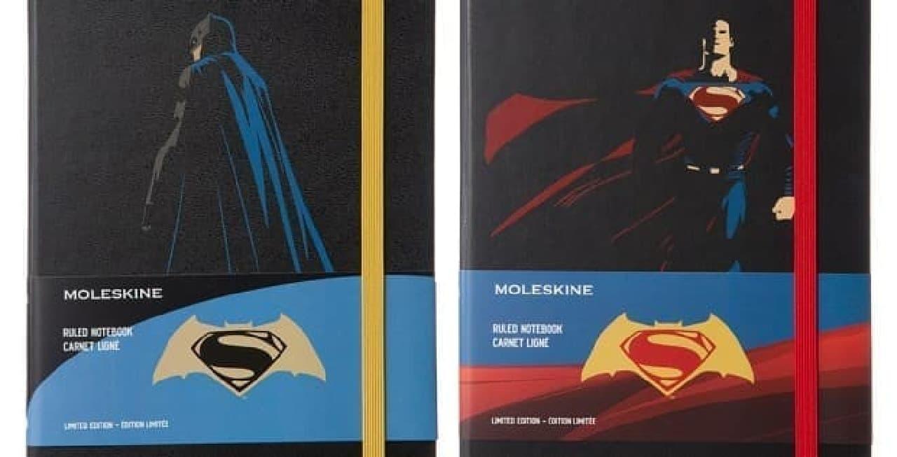 モレスキン「限定版 バットマンvsスーパーマン ノートブック」