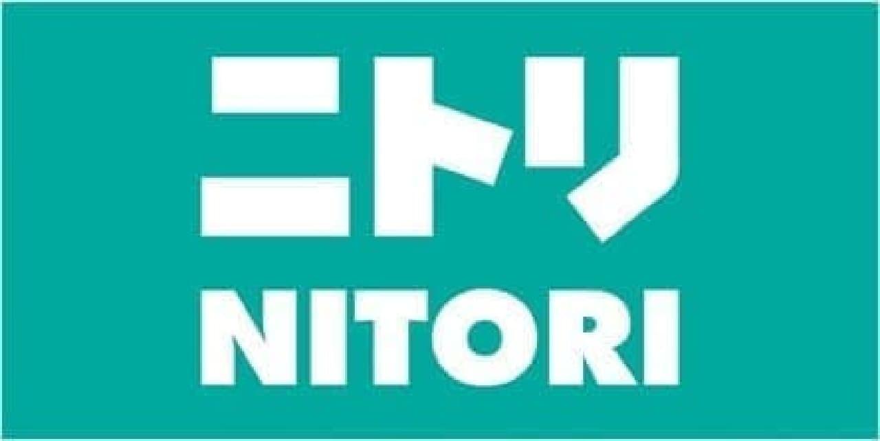 ニトリのロゴマーク
