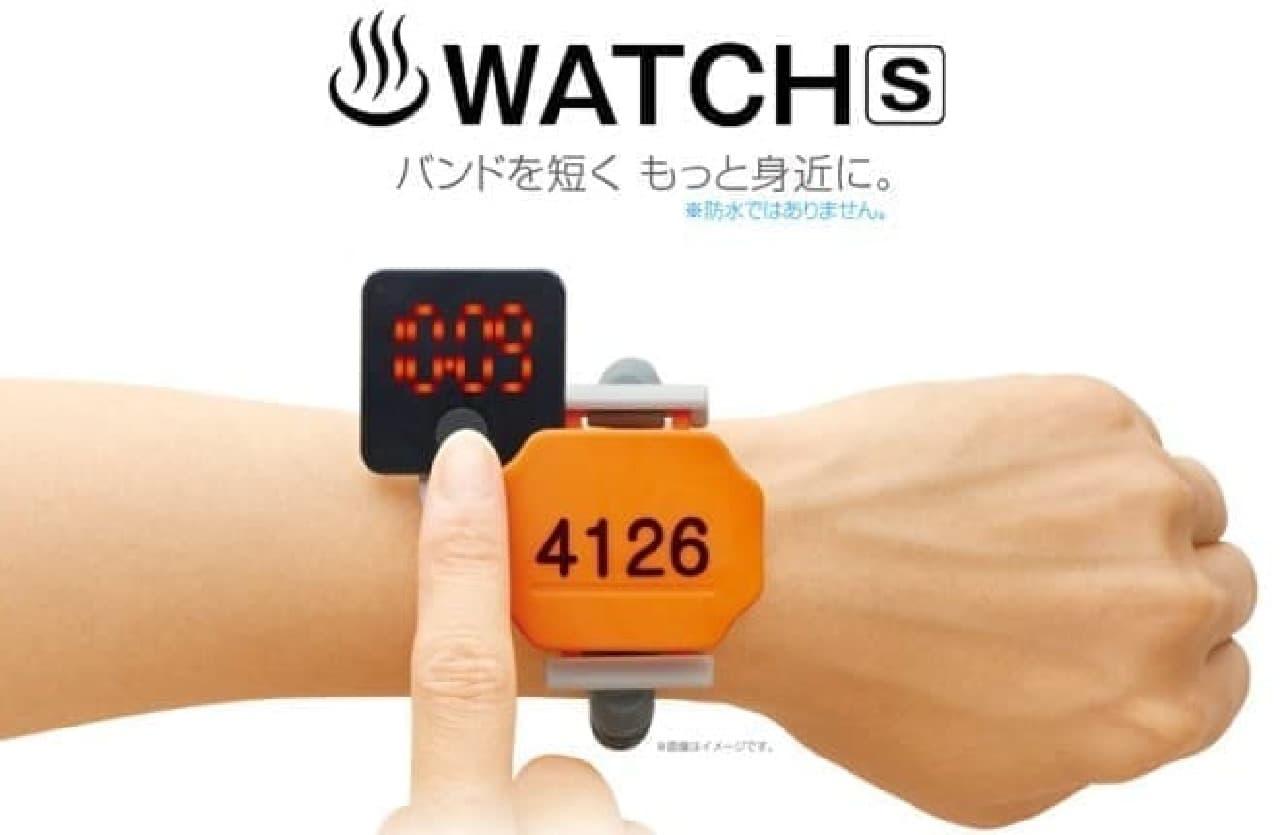 奇譚クラブ「温泉WATCH S」