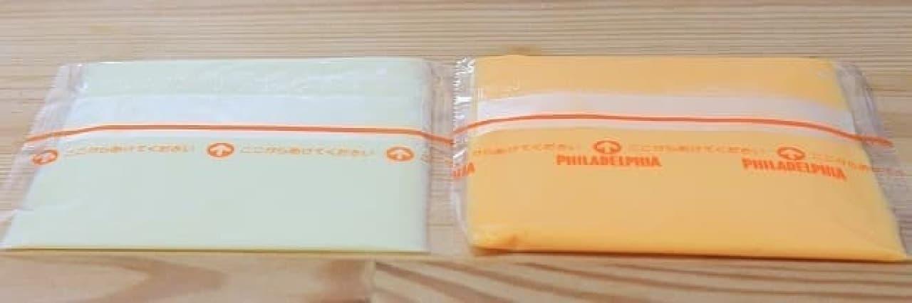 フィラデルフィア 贅沢3層仕立ての濃厚クリーミーチーズ