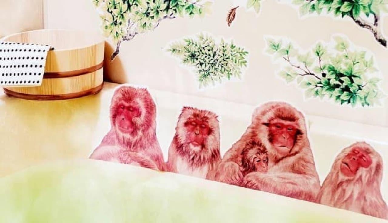 サルと温泉に入るお風呂シール