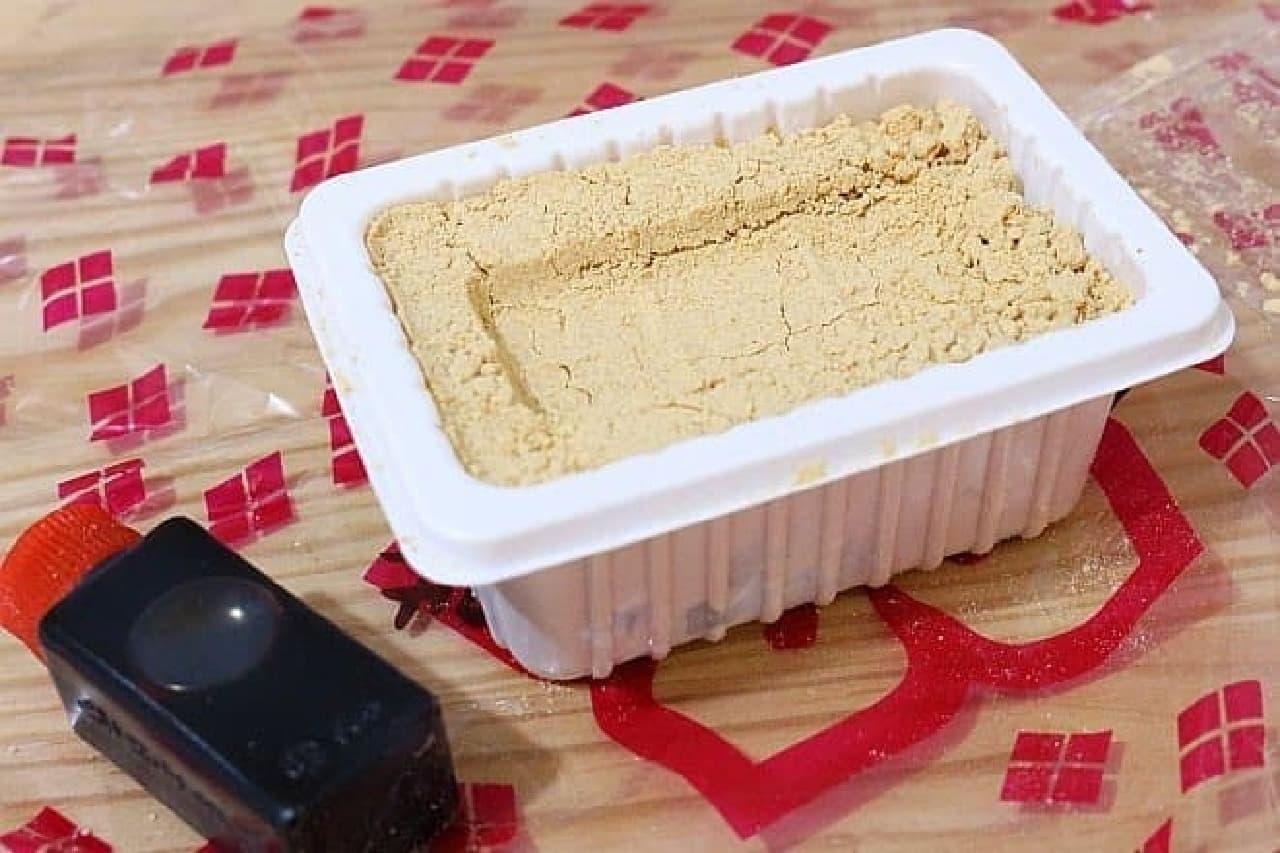 山梨の銘菓「桔梗信玄餅」