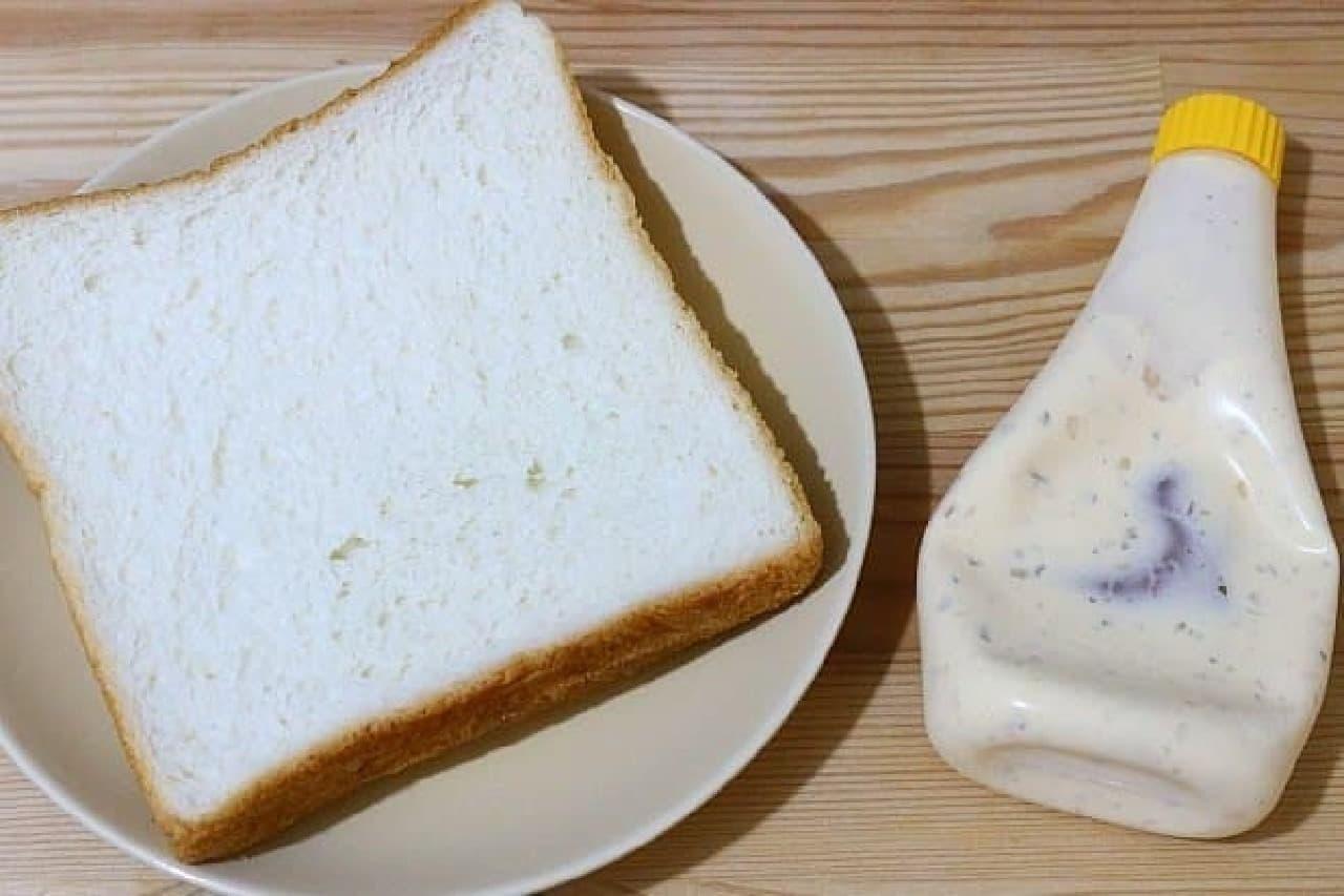 タルタルトースト