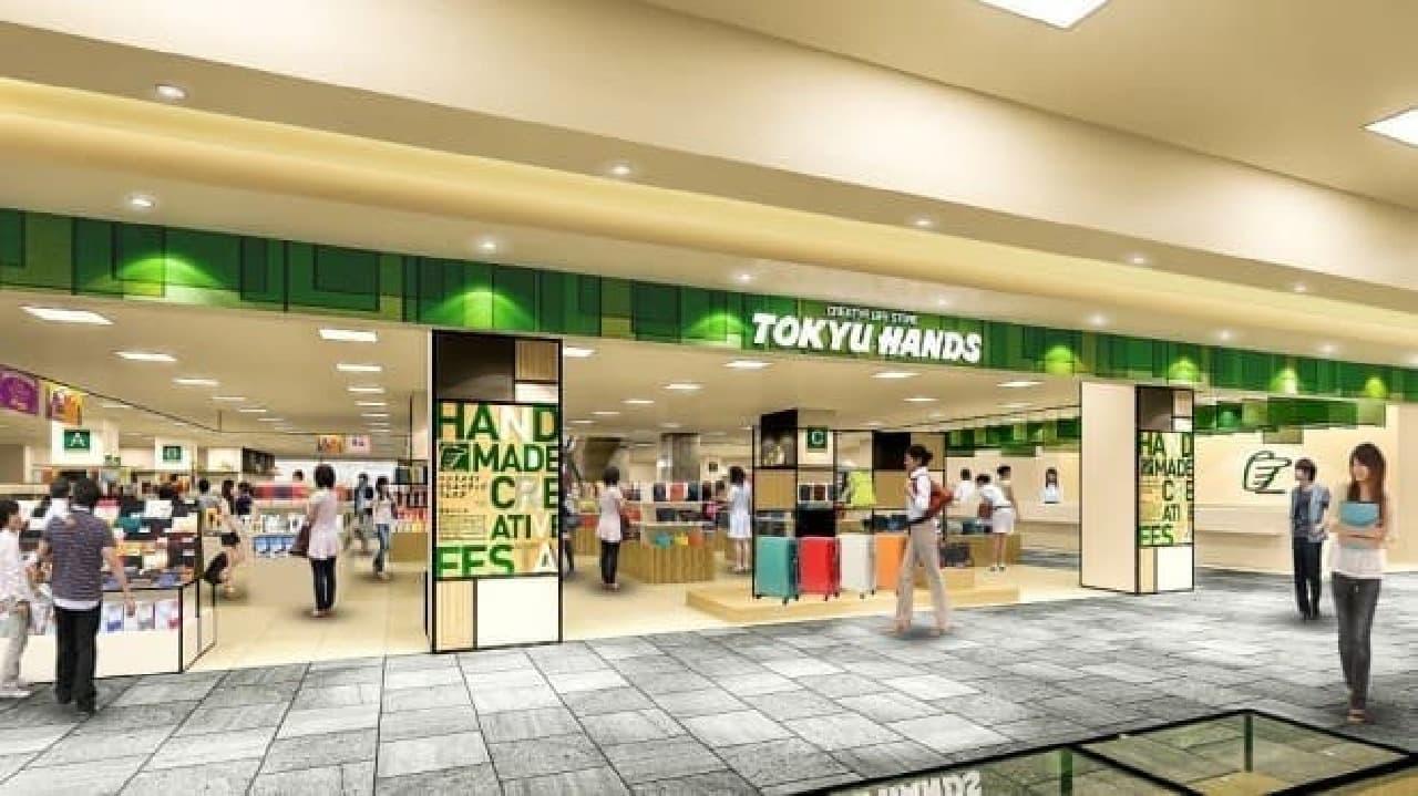東急ハンズ金沢店のイメージ