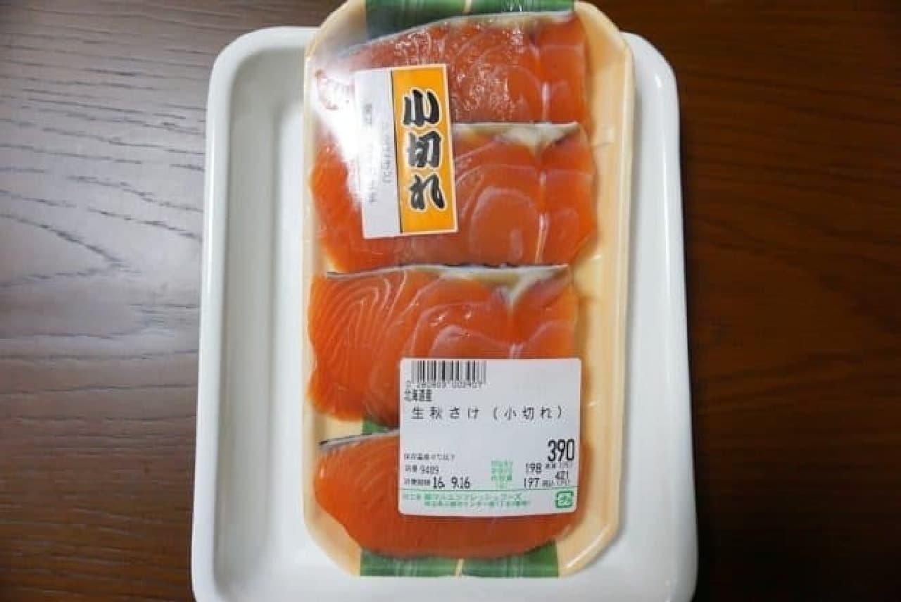 ヤマキ「鮭の南蛮漬け」