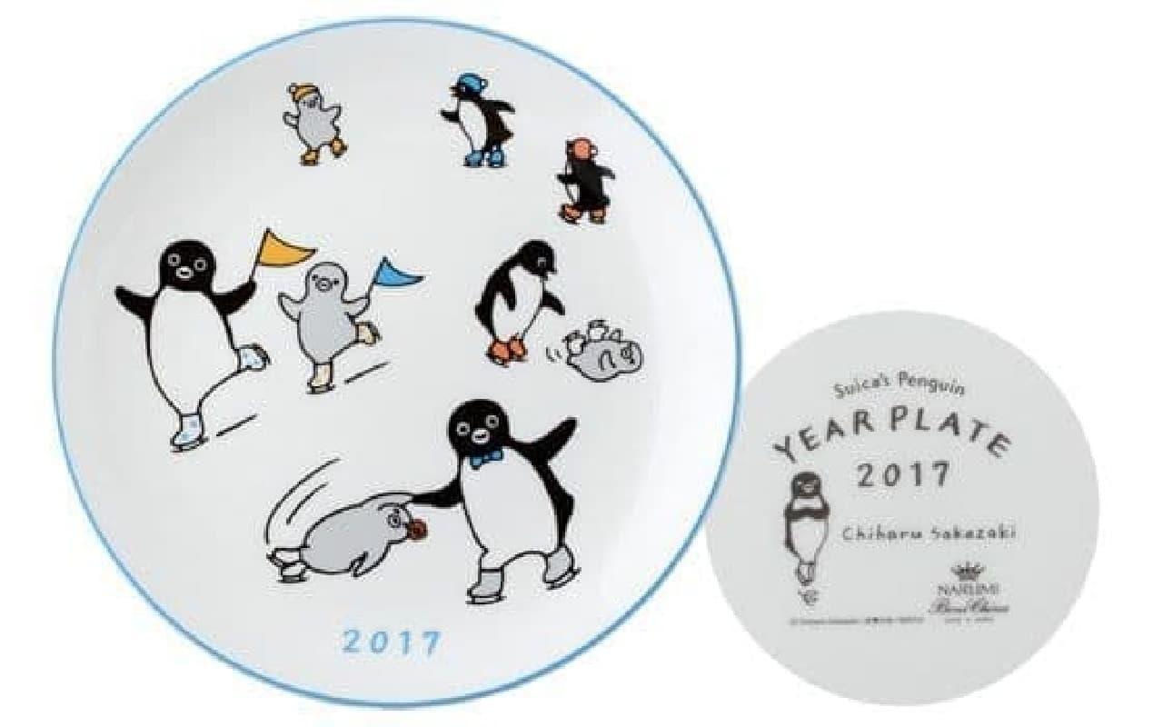 「Suicaのペンギン」2017年版イヤープレート