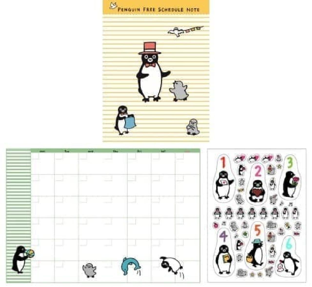 Suicaのペンギン フリースケジュールノート