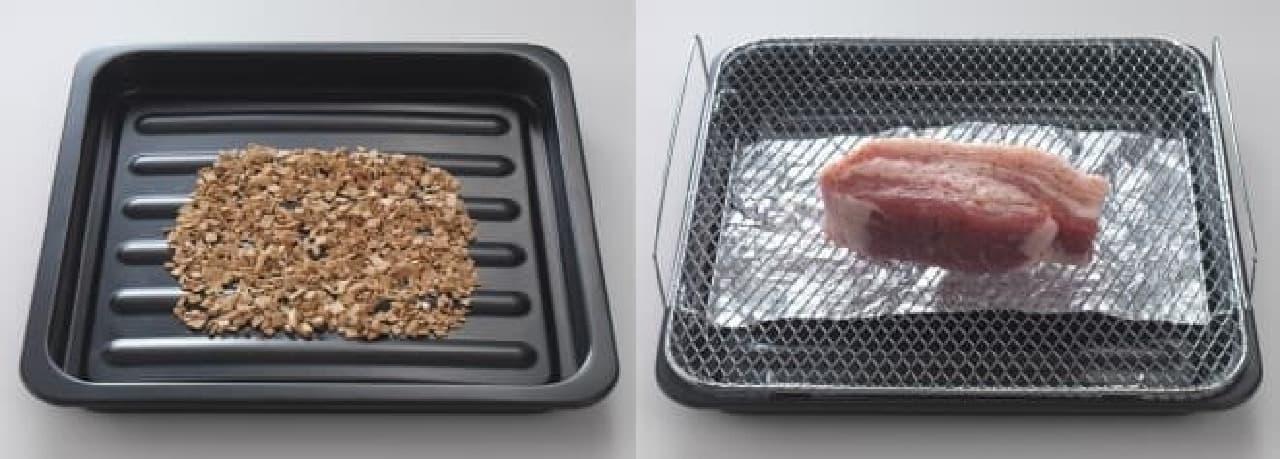 コイズミ スモークトースター