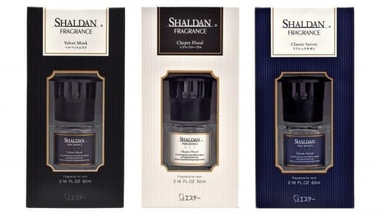 室内用芳香剤「SHALDAN(シャルダン)フレグランス」