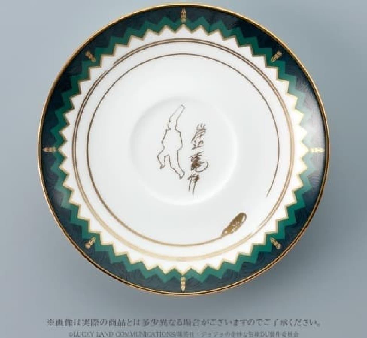 ジョジョの奇妙な冒険×Noritake ティーカップ&ソーサーセット〜岸辺露伴〜