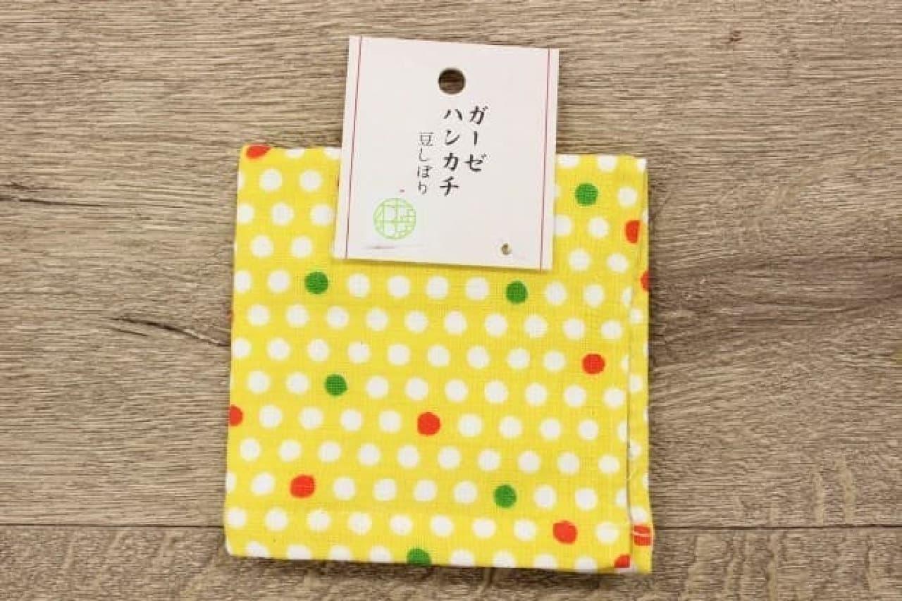 和雑貨専門店「わ菜和な KURASHI」