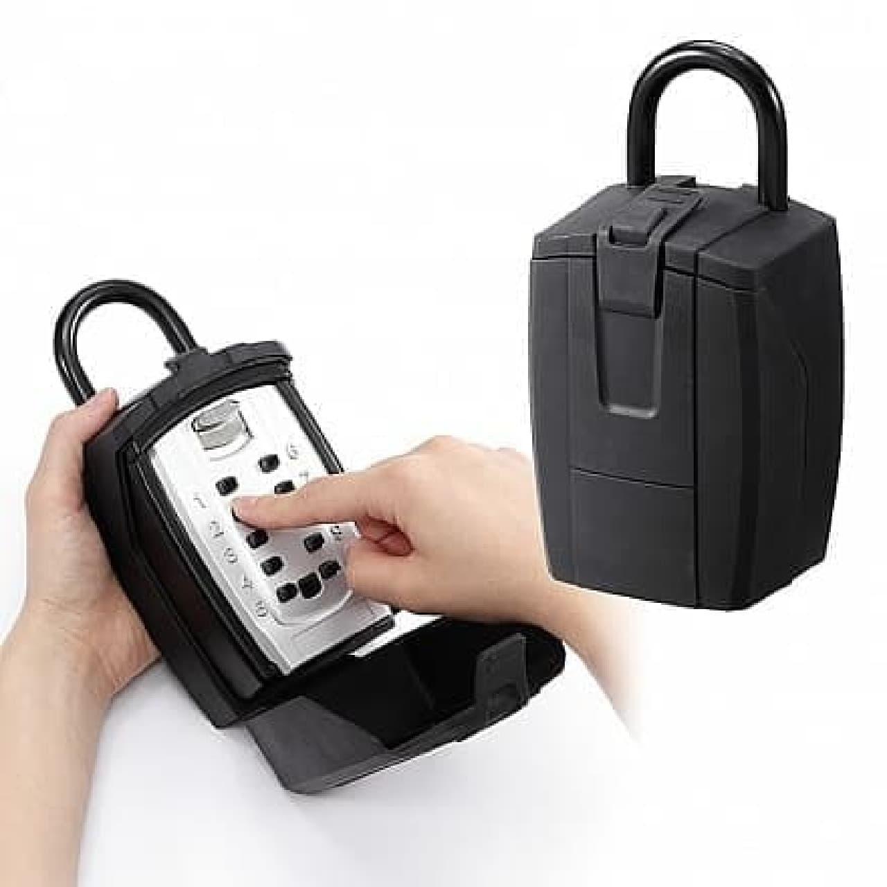 サンワダイレクトの鍵収納ボックス「200-SL034」