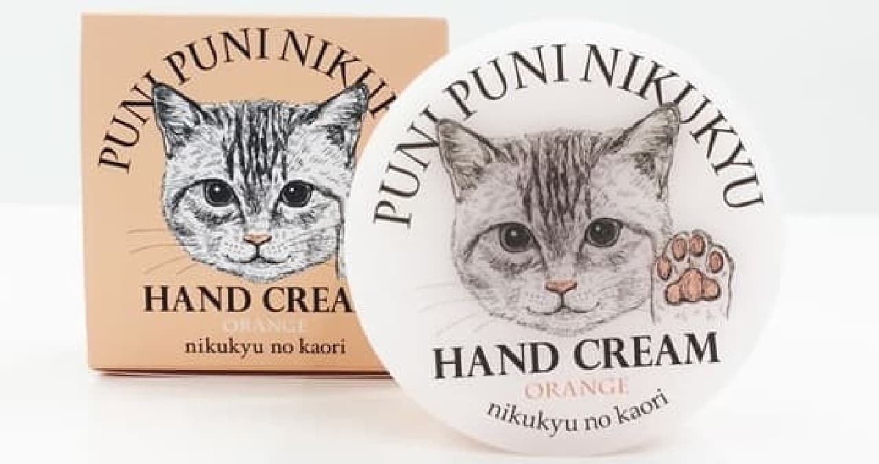 ネコの肉球の香りハンドクリームに、オレンジ・あずき色・グレイ肉球バージョン登場