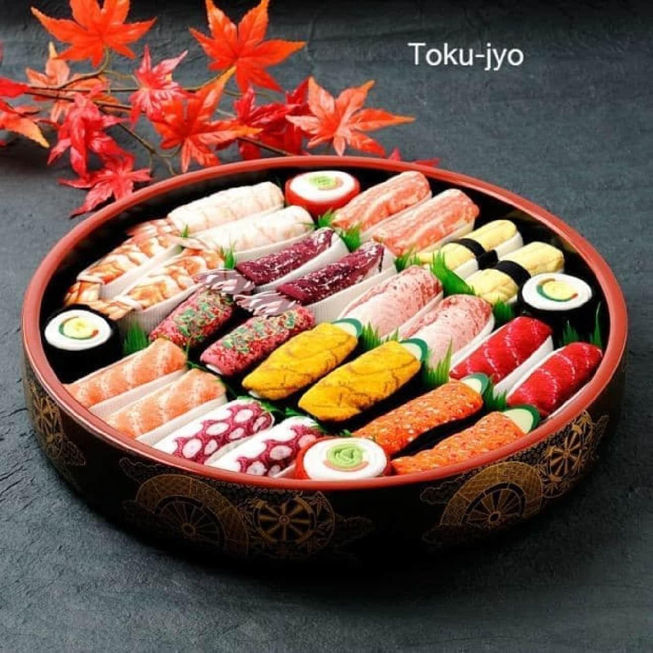 寿司そっくりなソックス「Sushi Socks」