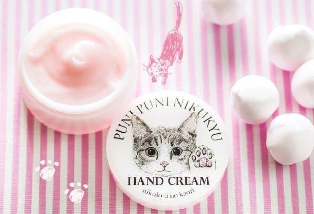 ネコの肉球の香りハンドクリーム