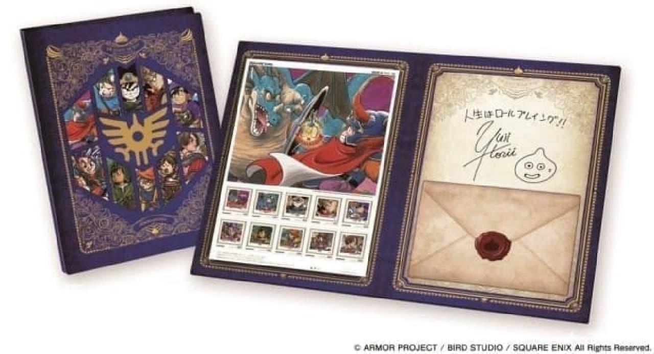 ドラゴンクエスト誕生30周年記念フレーム切手