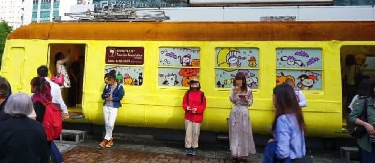 渋谷駅「ポムポムトレイン」