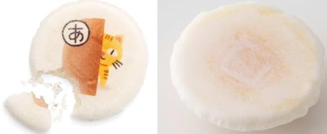 食べられるネコかるた…「ふやき煎餅でつくった 猫のあるあるかるた